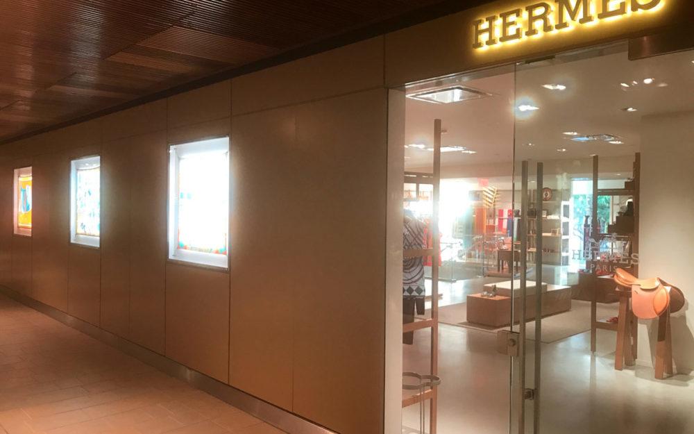 Hermès - Royal Hawaiian - Glass
