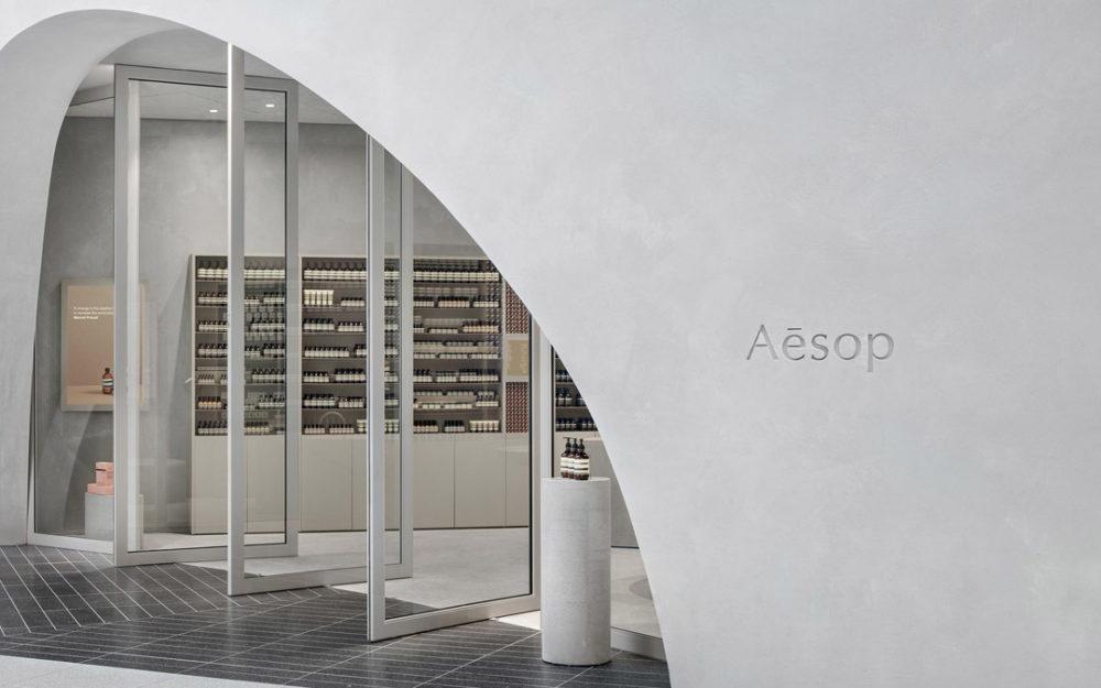 Aesop Store - Eaton Centre